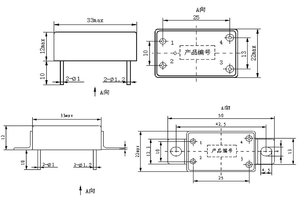 1JG7 2 Mechanical drawings - 1JG7-2 DC Solid State Relay