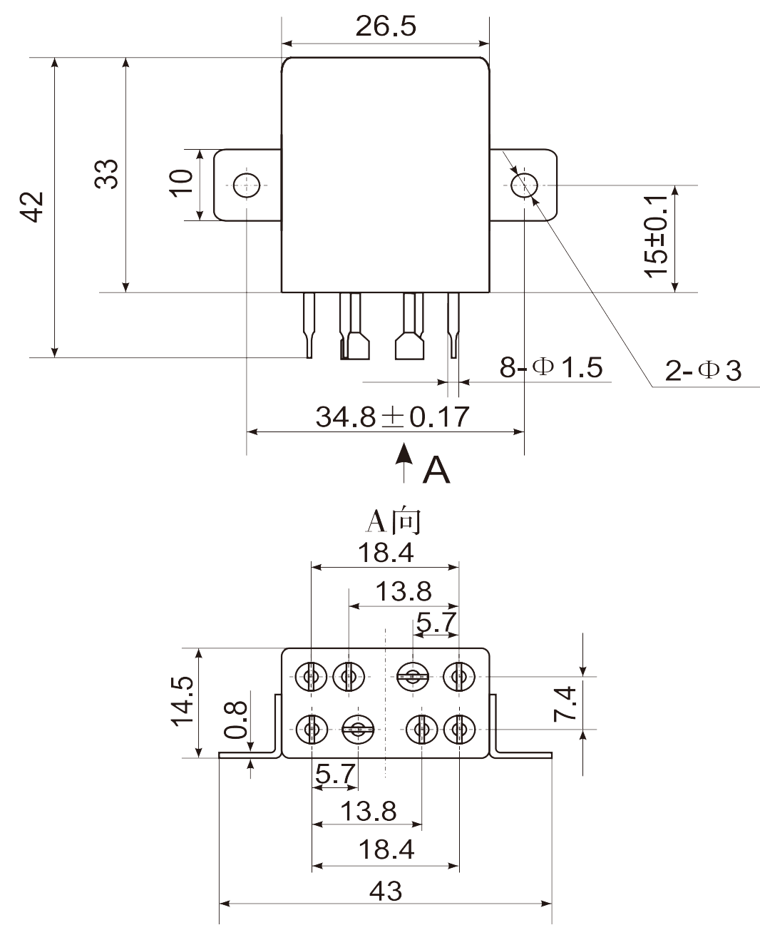 2JGXM 2 Dimension Mounting Style B 3 - 2JGXM-2 Small General-Purpose Relay