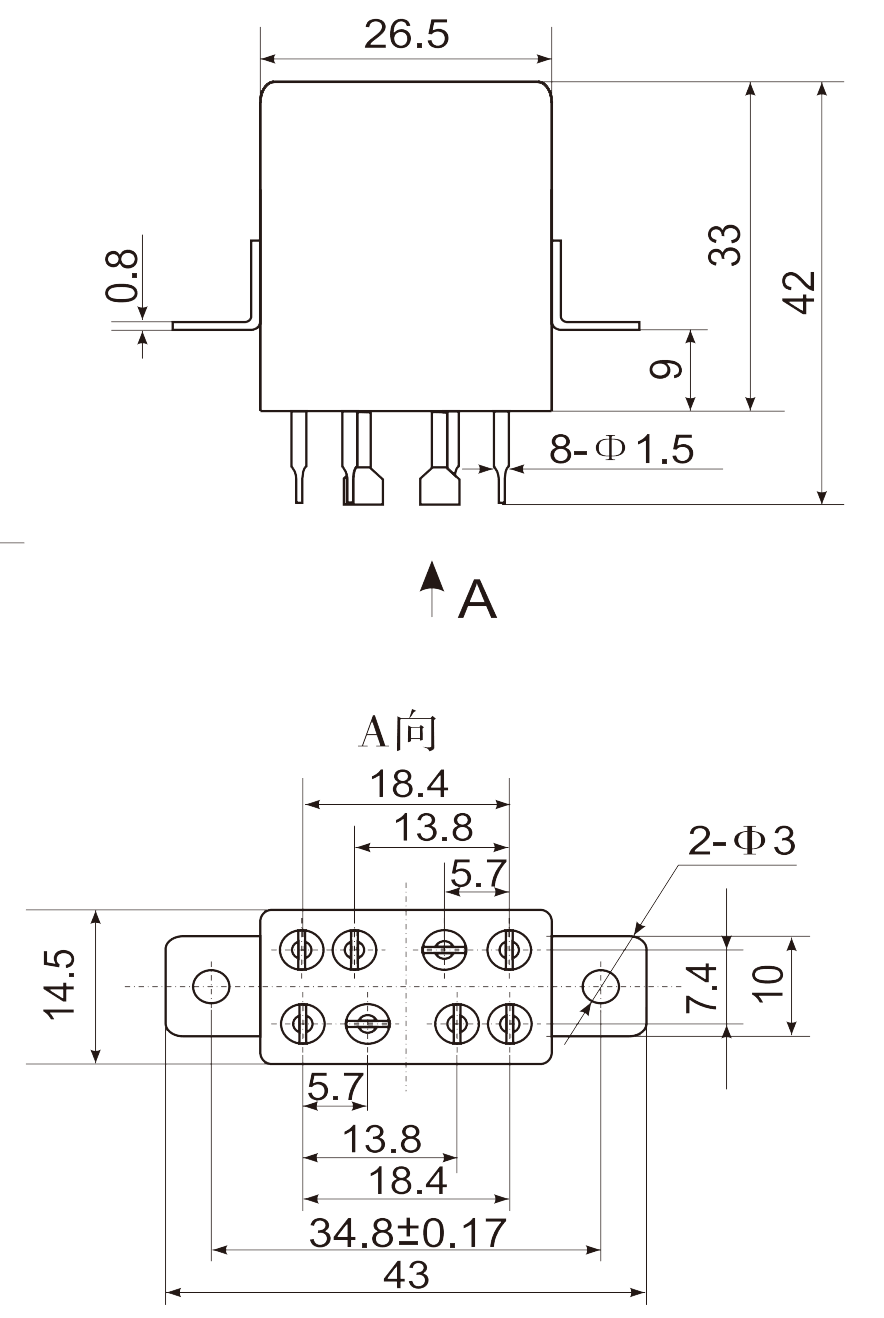 2JGXM 2 Dimension Mounting Style C 2 - 2JGXM-2 Small General-Purpose Relay