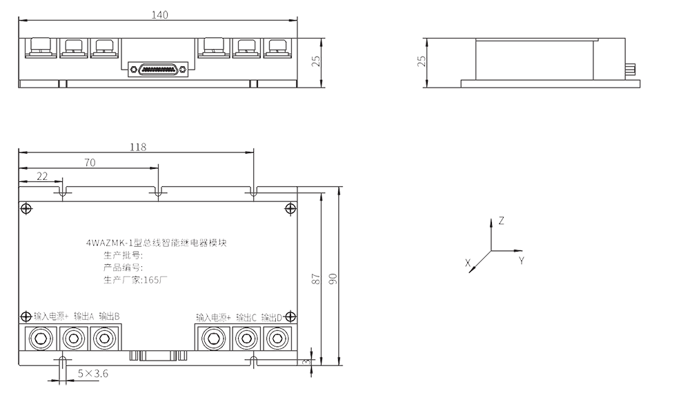 4WAZMK 1 Dimension - 4WAZMK-1 Bus Intelligent Relay Module